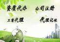 新郑办理劳务派遣许可证办理人力资源服务许可证图片