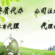 新郑办理劳务派遣许可证办理人力资源服务许可证