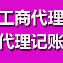 河南劳务派遣许可证办理人力资源服务许可证转让