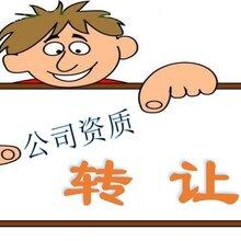 郑州二级电力资质转让河南电力三级总包资质转让