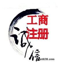 郑州郑东新区办理劳务派遣许可证自贸区人力资源服务许可证