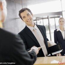 郑州如何办理劳务派遣许可证人力资源服务许可证