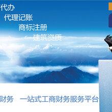郑州人力资源服务许可证劳务派遣许可证办理多长时间