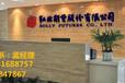 黑龙江期货开户-上市国企安全有保障