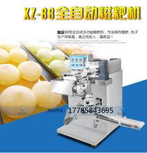 糍粑机厂家在哪里贵州豆沙粑机的厂家二块粑机多少钱一台做糯米粑机器厂家