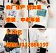 徐州便宜服装批发市场夏季男女短袖T恤批发棉质t恤女装上衣5元以下服装批发