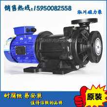 找优质磁力泵厂家直销-来苏州冠裕磁力泵厂商图片
