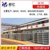 广州盘扣式脚手架厂家建筑扣式圆盘式脚手架系统
