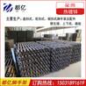 上海盘扣式脚手架厂家低价销售热镀锌脚手架圆盘式