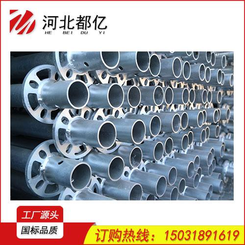 北京生产新型圆盘式脚手架建筑镀锌盘扣式脚手架厂家