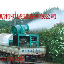 防尘降霾专用神器远程除尘雾炮机高射程雾炮喷雾机煤场专用降尘机