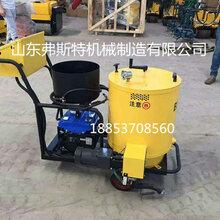 效果好易操作的沥青灌缝机小型路面补缝机小型热熔灌缝机