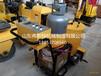 内蒙古呼伦贝尔阿荣旗沥青灌缝机小型路面补缝机手推式修补机