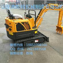 标准配置整机稳定性高微型挖坑机微型挖机微型钩机