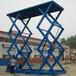 固定剪叉式升降機起重裝卸設備電動液壓小型升降貨梯移動舉升機