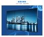 華凱瑞廠家直銷安防攝像監控設備無縫拼接屏