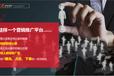 台湾广告网络推广投放