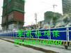 河北沧州工地围挡喷淋设备系统厂家直供价