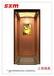 金华锡美电梯装饰工程有限公司