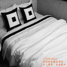 河南酒店布草生产厂家,酒店床品布草的鉴别方法图片