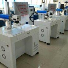 蘇州激光打標機電子元器件刻字設備昆山張家港金屬鐳雕機優質廠家