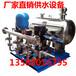 浙江伟泉厂家直销无负压二次供水设备