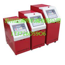 工业制造辊轮加热设备/辊轮加热器/模具水加热器/热油加温设备/导热油加温装置/导热油循环加热器