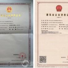 深圳华南建筑资质服务有限公司办理装修工程资质一次性通过