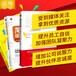 杭州个人出书一条龙服务