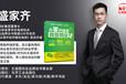 自费出书,杭州出版公司