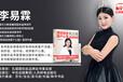 杭州出书机构,让每个人都能出书