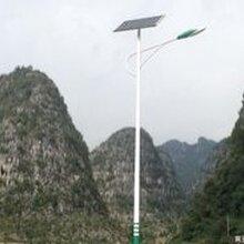 四川成都太阳能路灯厂家专业生产各式灯具欢迎来电咨询业务图片