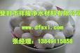 河南省登封市祥隆牌净水材料纤维球滤料水处理