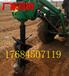 重庆植树挖坑机新型挖坑机图片