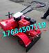 辽宁大棚专用微耕机小型汽油微耕机