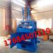 20吨液压打包机液压打包机高效率