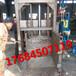江西景德镇塑料瓶液压打包机服装液压打包机市场价值