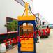 厂家供应立式液压打包机废铁废铁丝铁屑打包机报价
