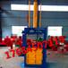 80吨轮式液压打包机占地面积小立式液压打包机价格