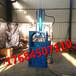 供应80吨立式液压打包机废油漆桶液压打包机价格