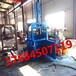 浙江30吨单缸液压打包机废报纸废纸压块机厂家