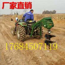 大直径拖拉机带式挖坑机冬季钻冰打窝机多少钱