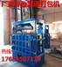 立式液压打包机生活垃圾打包机鲁丰机械