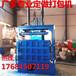 湖南10吨废纸壳液压打包机全自动液压打包机厂家供应