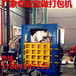 沈阳矿泉水瓶液压打包机各种型号液压打包机价格
