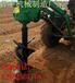 江西植树挖坑机小型挖坑机生产厂家
