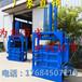广东小型移动式打包机塑料压块机报价多少