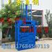 山西晋城塑料瓶立式液压打包机废纸服装立式液压打包机厂家报价