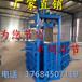 江苏新品上市立式服装液压打包机不锈钢四开门打包机厂家直销