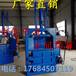 广西梧州铁屑子废纸液压打包机立式液压打包机厂家在哪里